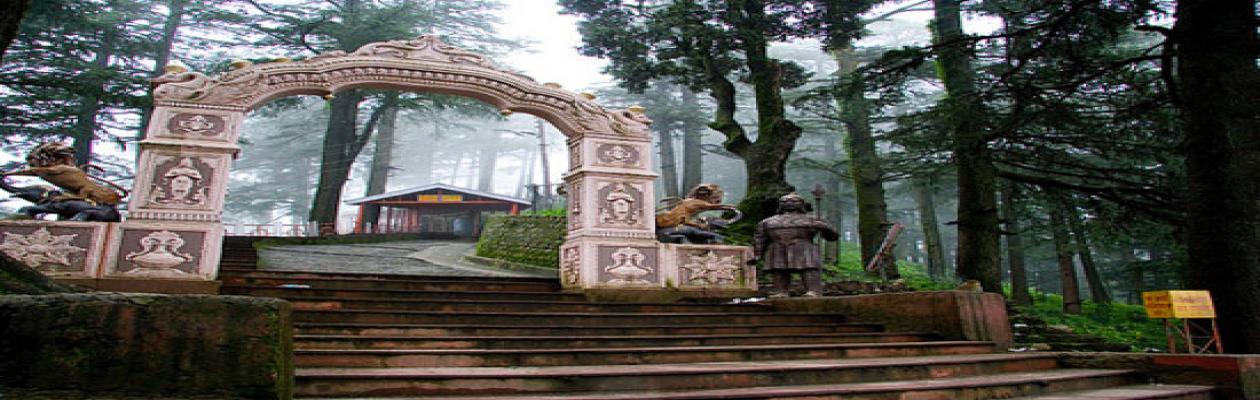 शिमला में यात्रा करने के लिए जगह